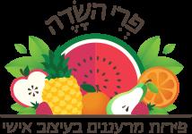 פרי השדה | בר פירות לאירועים | משלוחי פירות בצפון
